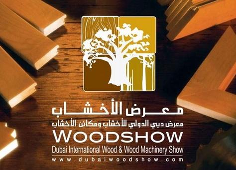 Woodwork exhibition 2015